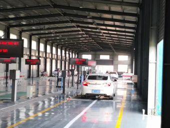 扬州北骄机动车检测中心