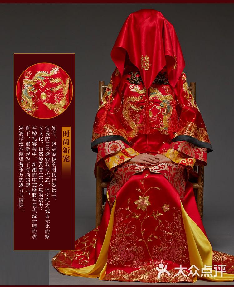 华芬中式嫁衣定制图片
