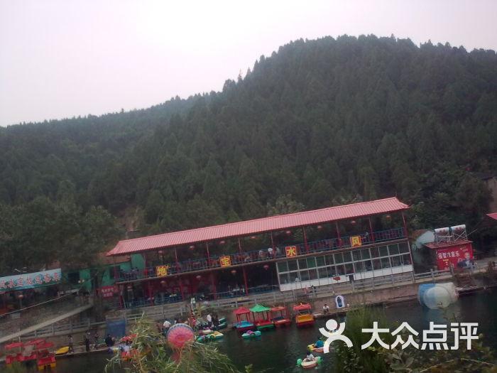 小门牙风景区-图片-济南周边游-大众点评网