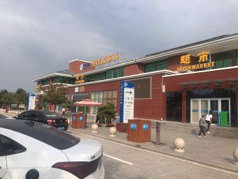沂源服务区-停车场