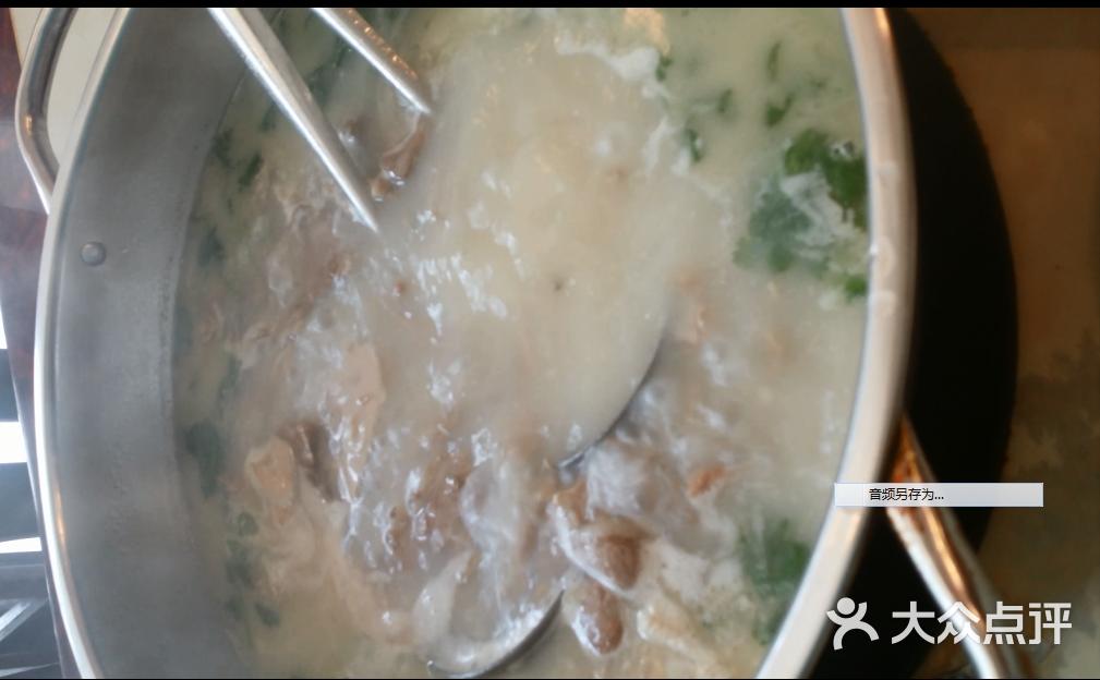 卢大姐四川简阳羊肉汤(龙漕路店)羊肉汤图片 - 第13张