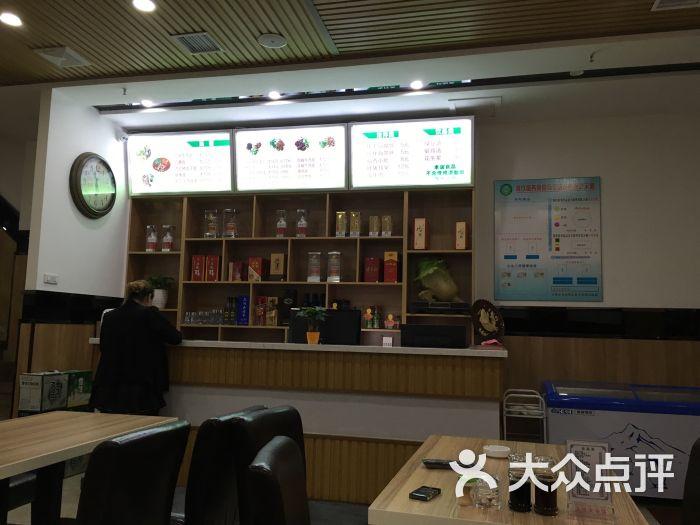 孙记川妹子面馆吧台图片 - 第2张