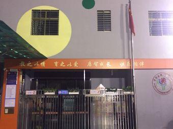 丰泽区院前幼儿园
