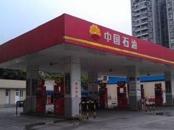 延长壳牌加油站