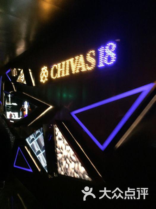 工体13先生酒吧-图片-北京休闲娱乐-大众点评网