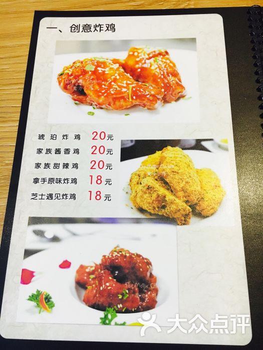 魔力小鸡韩式花园餐厅-图片-沈阳美食-大众点评网