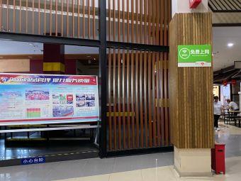 中国石化聊城服务区加油站