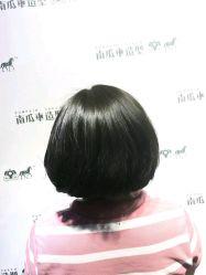 南瓜车造型(鞍山路店)-发型秀-短发图片-上海丽人图片