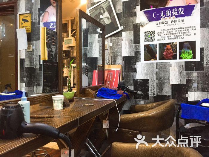 施华蔻美发连锁(深圳diy潮店)图片 - 第1张图片