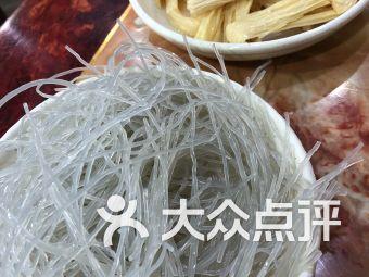 【马记羊蝎子家常菜】海沧连锁菜谱,查看点击中国无锡厦门设计大全图片