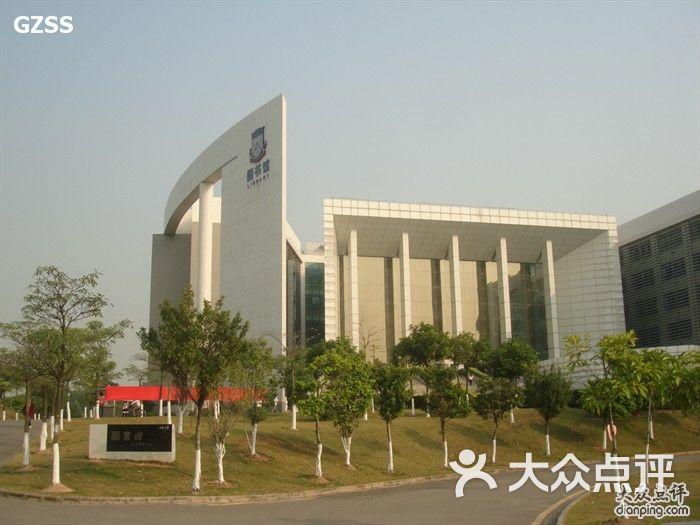 华南师范大学图书馆整齐的书图片 洛阳图书馆 大众点评网