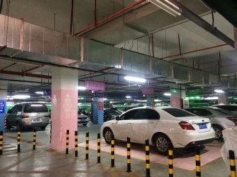 天禧·城市广场停车场