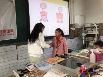 台州市求真学校