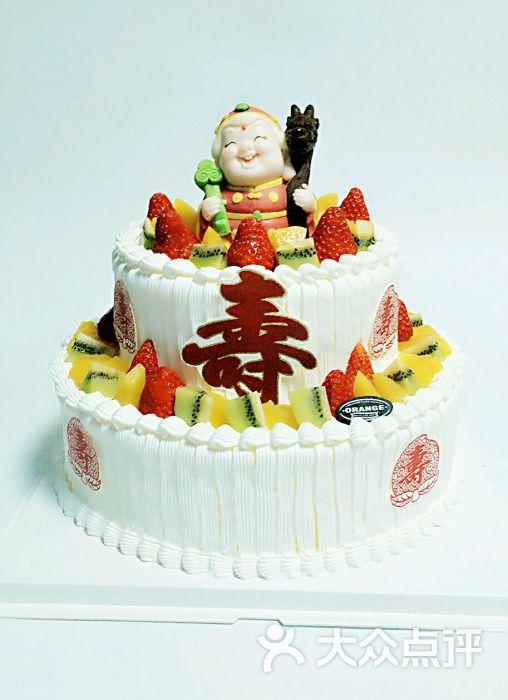 orange cake祝寿蛋糕图片 - 第3张