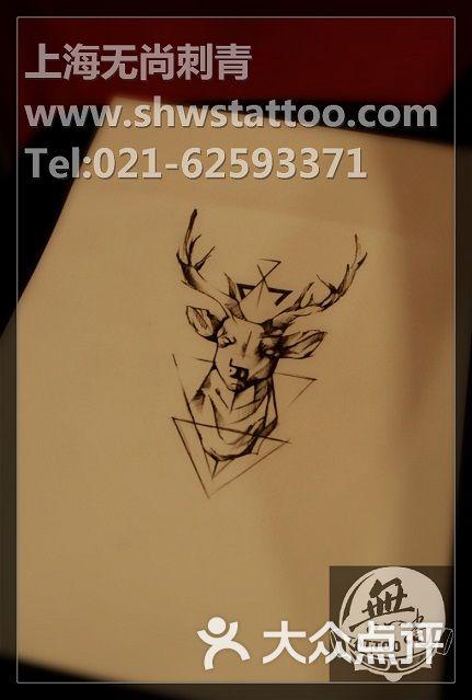 鹿头纹身 小腿分享展示