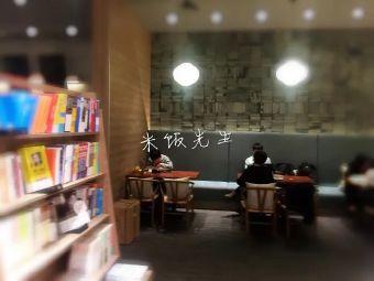 弘毅书院(鲅鱼圈万达店)