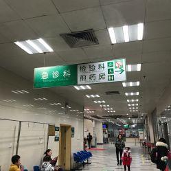 湖北省中医院胭脂路门诊部