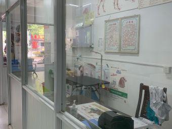 贝贝康宠物医院(利民路店)