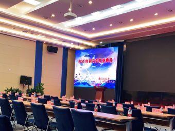 中国科学院国家空间科学中心怀柔园区