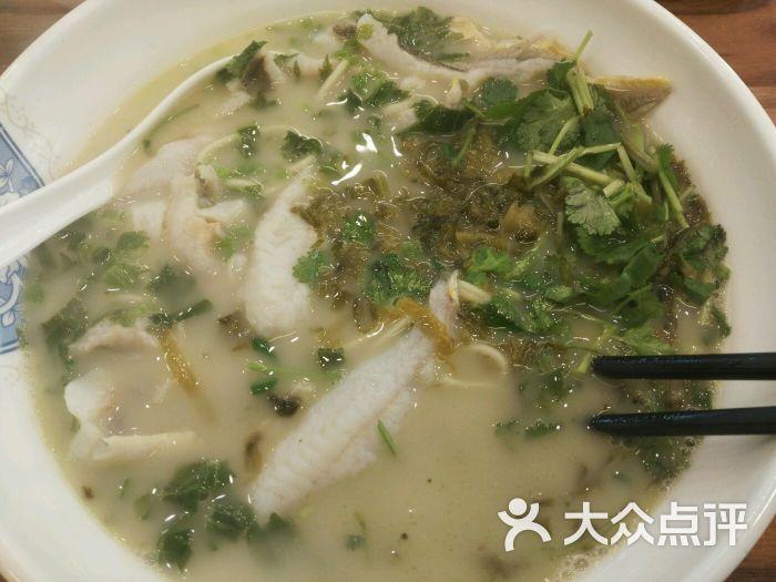 美食图片(广灵老店店)-美食-上海面馆-四路点评福州大众黄鱼图片