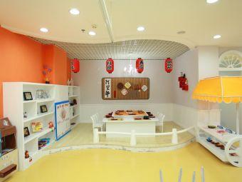 马荣·凯瑞华贸中心全美式幼儿园