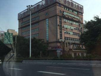 都市丽人医院