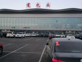 包头机场出租车专用停车场