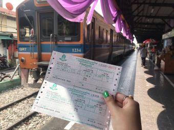 Wong Wian Yai Railway Station