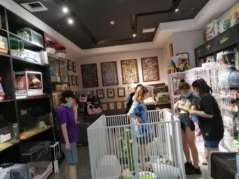 摩物派(凯德广场学府店)