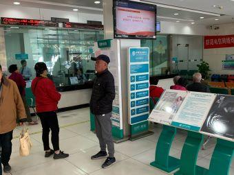 中國農業銀行(大明路支行)