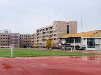 大连市第八高级中学
