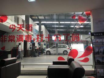 株洲益源上汽大众4S店(响石广场店)