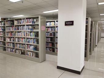 江夏学院图书馆