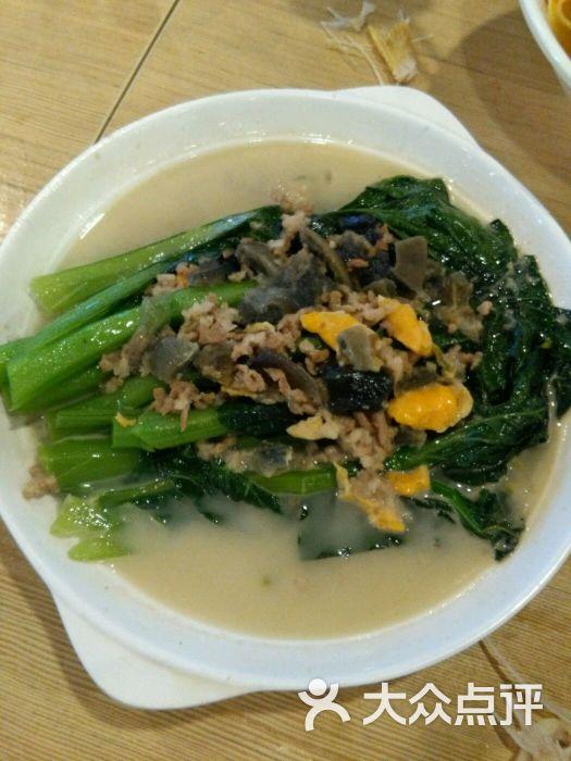 乡聚酸菜鱼(大学城新天地店)-上汤菜心图片-广州美食