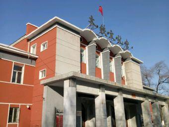 齐铁文化宫