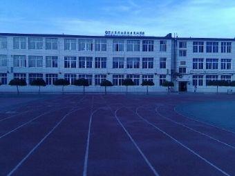 锦州市第八初级中学