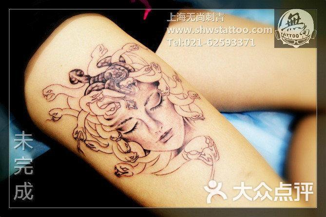 无尚刺青纹身工作室 美杜莎纹身图案~无尚刺青工作室图片