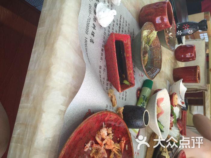 竹鹤园料理店的全部评价(第2页)-聊城-大众点评网