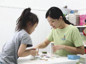 康音贝贝语言培训学校(苍南校区)