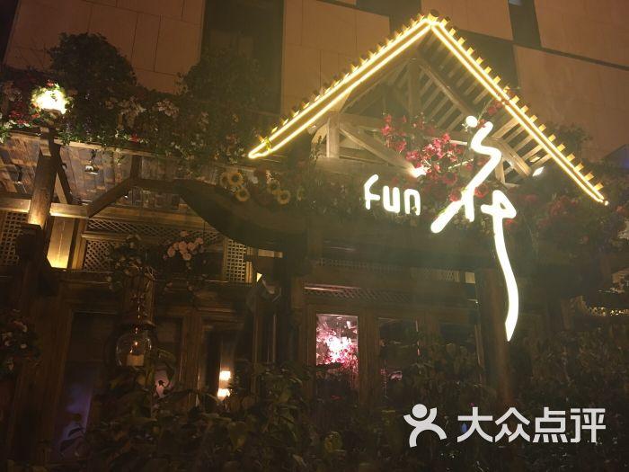 繁花酒吧图片西安休闲娱乐大众点评网