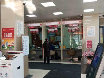 中國銀行(长春新城大街支行)