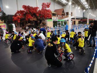 FX儿童骑行俱乐部