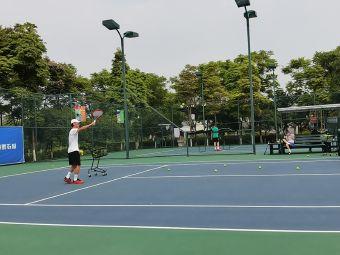 科马闻香网球中心