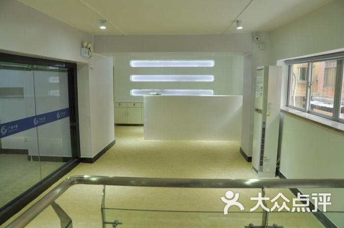 广雅口腔(南城艾美门诊部)二楼吧台图片 - 第3张图片