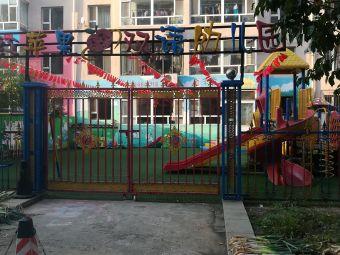红苹果双语幼儿园