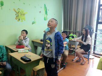 雅途教育(郫县南街校区)