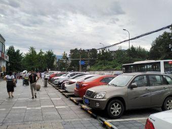 上善熙悦熙广场停车场