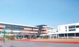 徐州市树恩中学