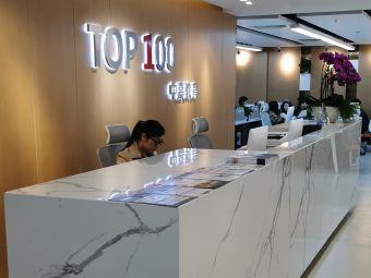 Top100中嘉教育