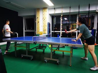 芒果乒乓健身工作室